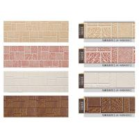 Buy cheap Anti Dust Faux Stone Veneer Panels Interior Walls 0.3mm - 0.5mm Economic  Durable from Wholesalers