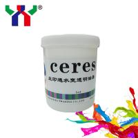 manufacturer water diffusion ink for screen printing