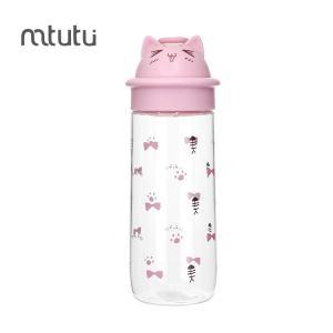 China Kids Mtutu 500ml Cartoon Reusable Water Bottle factory