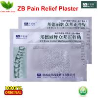 Buy cheap ZB Pain Relief Orthopedic Plaster pain relief patch for Rheumatism arthritis from Wholesalers
