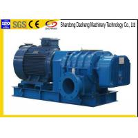 Buy cheap Light Weight Industrial Air Blower For Pneumatic Conveying Customized Size from wholesalers
