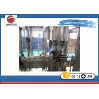 Buy cheap Automatic Glass Bottle Filling Machine Stainless Steel Large Capacity Adjustable Speed from Wholesalers