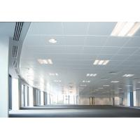 Buy cheap Suspended  Lay In Ceiling Tile  Aluminum  600x600  Acoustic Performance from Wholesalers