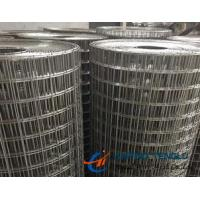 China Good Strength Stainless Steel Welded Wire Mesh, Used for Making Fence factory