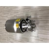 Quality Corrosion Resistance Sanitary Centrifugal Pump For Biological Engineering for sale