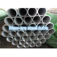 Buy cheap 10mm - 600mm Stainless Steel Seamless Pipe , Annealed Seamless Stainless Steel Tubing from Wholesalers