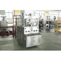 Buy cheap Durable Automatic Tablet Press Machine With Dust Collector ZP31D Stainless Steel from Wholesalers