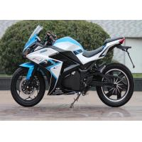 Buy cheap Customizable Electric Sport Motorcycle High Strength Body Structure Frame from wholesalers