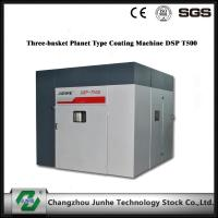 Buy cheap Energy Saving Dip Spin Coating Machine Three Basket Planet Type High Speed from Wholesalers
