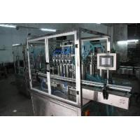 China Automatic Liquid Filling Machine (ZHY4T-4G) factory