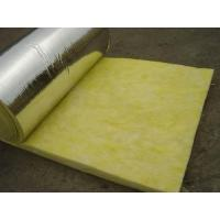Buy cheap fibber glass wool for building warehouse from Wholesalers