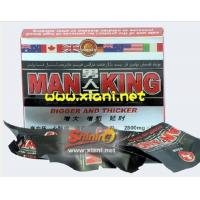 Quality Man king bigger and thicker longer sex medicine for sale