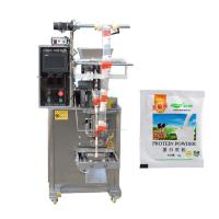 China 220V High Speed Powder Packing Machine For Chemical / Food / Medical factory