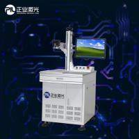 China High Speed Fibermark PCB Laser Marking Machine With Focusing System on sale
