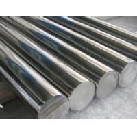 Buy cheap 201 Hot Rolled Stainless Steel Round Bar Polishing Surface With 6mm Diameter from Wholesalers