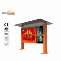 Buy cheap Full Color Digital Signage Outdoor Displays , Outdoor Electronic Signage High from wholesalers