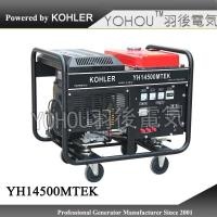China Cost effective 10KW Kohler three phase electrical power generator factory