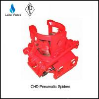 Buy cheap API 7K Oilfeild CHD Type Drill Pipe Spiders from Wholesalers