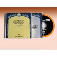 Buy cheap Mini CD / DVD Replication from Wholesalers