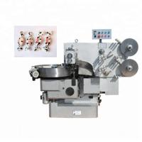 China Computer Control Candy Wrapper Packing Machine For Polypropylene / Waxed Paper factory