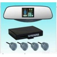 China Vfd Display Parking Sensor on sale