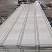 Buy cheap 900mm type 0.4mm nanometer corrugated roof steel sheet for factory from wholesalers