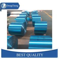 China Food Grade Industrial Aluminum Foil Rolls Heat Sealing For Capacitor A1235-O factory