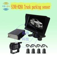 Buy cheap truck  Parking Sensor with 4 Sensors from Wholesalers