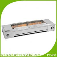 Buy cheap Commercial smokeless barbecue gas grill from Wholesalers
