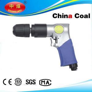 China Air drill from china coal factory