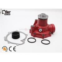 Buy cheap Red Submersible Water Pumps Excavator Engine Parts YNF02797 20237457-0293-74401 from Wholesalers