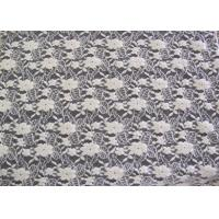 Buy cheap Ecological Standard White Brushed Lace Fabric For Wedding Dress , Embroidered from Wholesalers