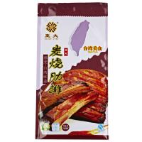 Buy cheap Multi Colored Heat Seal Vacuum Plastic Bag For Instant Food Packaging from Wholesalers