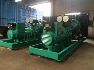 China XG-800GF KTA38-G2A 813-895kw Cummins Generator Set diesel generator at factory price factory
