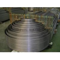 China DIN17204 DIN2448 Normalized Carbon Steel U Bend Tube Seamless Plain End on sale