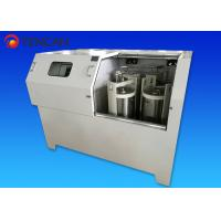 Buy cheap 60L Big Planetary Mini Ball Mill With Lifting Device And Air Cooling System from Wholesalers