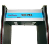 Buy cheap 70 cm Width Walkthrough Metal Detector With Audio Alert and LED Location Lamp from wholesalers