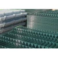 Quality PVC Coated Curved Fence Panel for sale