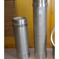 China Filter Filter (JH-172) factory