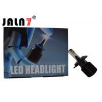 Buy cheap J1 Fog Led Automotive Headlamps High Power 8000LM Strong Led Driver from Wholesalers