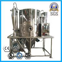 Quality High speed Centrifugal Spray Dryer for Chemical, Food and Pharmaceutical for sale
