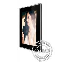 China Real Color Vertical LCD Display Screen 55 inch for Media Player on sale
