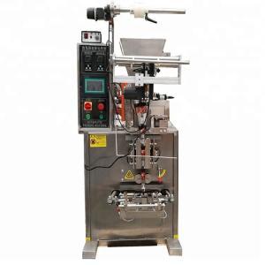 China Auger Filler Vertical Packing Machine , 5ml - 200ml VFFS Packing Machine factory