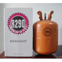 Buy cheap R290 propane refrigerant gas popular selling from Wholesalers