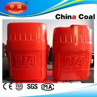 Buy cheap CHINA COAL 2015 mining self rescuer from Wholesalers