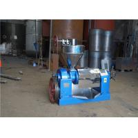 Buy cheap Industrial Electric Oil Press Machine Powerful 1900*1000*1950mm from Wholesalers
