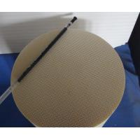 Buy cheap Car Honeycomb Ceramic Filter   from Wholesalers