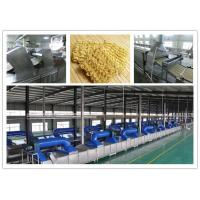 Buy cheap Automatic Chowmein Making Machine non frying production no fried instant noodle line from Wholesalers