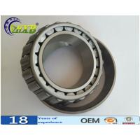 Buy cheap 7312 А  taper roller bearing from Wholesalers