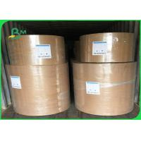 Buy cheap FSC & EU CCNB Paper 300 / 400gsm In Rolls As Pack Material 900mm 1220mm from wholesalers